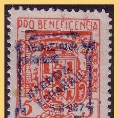 Sellos: BAENA (CÓRDOBA), GUERRA CIVIL, FESOFI Nº 4 (*). NUEVO SIN GOMA.. Lote 29817318