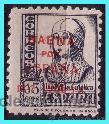 BAENA (CÓRDOBA). ELP BAENA 1937 SELLOS REPUBLICANOS HABILITADOS, EDIFIL Nº 14 *. (Sellos - España - Guerra Civil - De 1.936 a 1.939 - Nuevos)