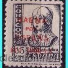 Sellos: BAENA (CÓRDOBA). ELP BAENA 1937 SELLOS REPUBLICANOS HABILITADOS, EDIFIL Nº 14 *. . Lote 29825391