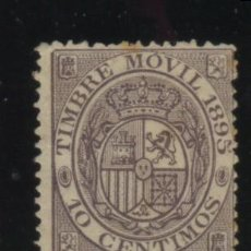 Sellos: S-4105- FISCAL. TIMBRE MOVIL 1895 . Lote 29857024