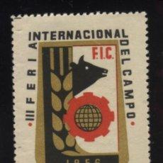 Sellos: S-4138- III FERIA INTERNACIONAL DEL CAMPO. 1956 . Lote 29922333