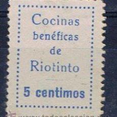Selos: RIOTINTO 5 CTS NUEVO * COCINAS BENEFICAS. Lote 29945280