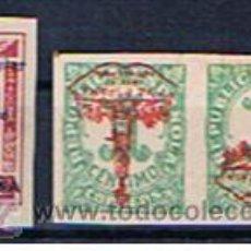 Sellos: PILAR 1936 ZARAGOZA 1937 EDIFIL 25HPHI NUEVO* VALOR 2011 CATALOGO 30 EUROS PAREJA INVERTIDA. Lote 29999956