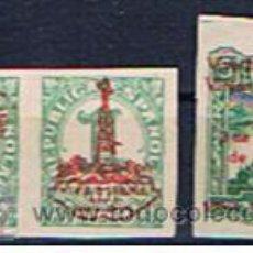 Sellos: PILAR 1936 ZARAGOZA 1937 EDIFIL 25HPHI NUEVO*** VALOR 2011 CATALOGO 30 EUROS PAREJA INVERTIDA. Lote 29999970
