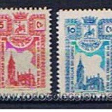 Sellos: EMISIONES PATRIOTICAS 1937 HUESCA CONTRA EL PARO NUEVO*/**. Lote 292048188