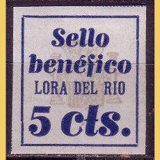Sellos: SEVILLA LORA DEL RIO, GUERRA CIVIL, FESOFI Nº 1S *. Lote 30027750