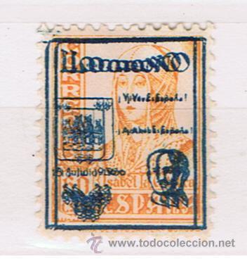 EMISIONES PATRIOTICAS 1937 LOGROÑO VIVA ESPAÑA I ARRIBA ESPAÑA EDIFIL 13HH NUEVO* (Sellos - España - Guerra Civil - Locales - Nuevos)