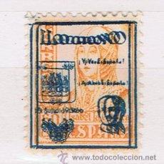 Sellos: EMISIONES PATRIOTICAS 1937 LOGROÑO VIVA ESPAÑA I ARRIBA ESPAÑA EDIFIL 13HH NUEVO*. Lote 276293888