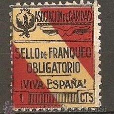 Sellos: ESPAÑA SELLO DE FRANQUEO OBLIGATORIO NUEVO SIN FIJASELLOS. Lote 156924718