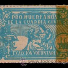 Sellos: PROHUÉRFANOS DE LA GUARDIA CIVIL - 10 PESETAS.. Lote 30166832