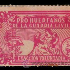 Sellos: PROHUÉRFANOS DE LA GUARDIA CIVIL - 25 PESETAS (1). Lote 30166845