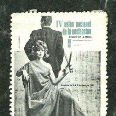 Sellos: SELLO VIÑETA **IV SALON NACIONAL CONFECCION** (VER SELLOS GUERRA CIVIL Y LOCALES EN VENTA). Lote 32208585