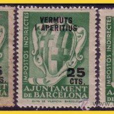 Sellos: BARCELONA FISCALES VERMUTS Y APERITIVOS, 5 CTS (O), 25 CTS * * Y 50 CTS *. Lote 30286362