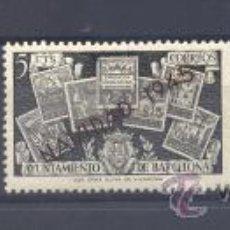 """Sellos: EDIFIL SH NE 32 ** """"NAVIDAD 1945"""". Lote 30291591"""