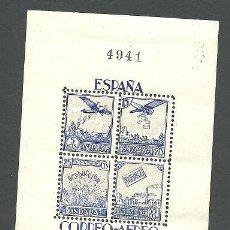 Selos: L17-6 ONDARA - CORREO AEREO - FESOFI Nº 1 PERFECTA, SIN FIJASELLOS. Lote 30327549