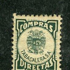 Sellos: SELLO **COMPRAS DIRECTAS TABACALERA S.A.** (VER SELLOS GUERRA CIVIL Y LOCALES EN VENTA). Lote 30341435