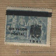 Sellos: VIÑETA HOGAR ESCUELA DE HUÉRFANOS DE CORREOS. 1941. VERDE. 5 CTS. LA FRAGUA DE VULCANO. VELÁZQUEZ.. Lote 30371716