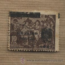 Sellos: VIÑETA HOGAR ESCUELA DE HUÉRFANOS DE CORREOS. 10 CTS. LOS BORRACHOS. VELÁZQUEZ. MARRÓN. 1941. Lote 30371783