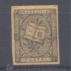 Sellos: FRANQUICIAS. EDIFIL 7 (*). Lote 30371937