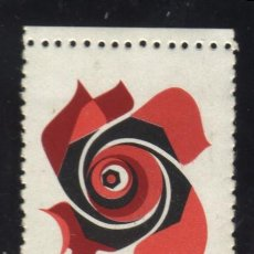 Sellos: S-4395- XXXVI FERIA DE BARCELONA. 1968 . Lote 30449516