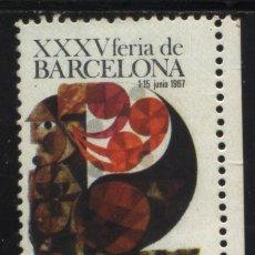Sellos: S-4399- XXXV FERIA DE BARCELONA. 1967. Lote 30454172