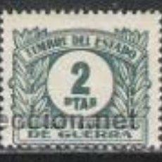 Sellos: 918-SELLO FISCAL RECARGO TRANSITORIO DE GUERRA ** AÑO 1938 Nº7. EDIFIL .2 PESETAS. Lote 30575219