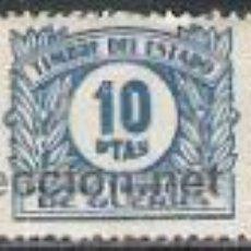 Sellos: 919-SELLO FISCAL RECARGO TRANSITORIO DE GUERRA 25,00€ .** AÑO 1938 Nº10. EDIFIL .10 PESETAS. Lote 30575227