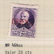 Selos: BURGOS 1936 VIVA ESPAÑA EDIFIL 46HCC URGENTE NUEVO *. Lote 30585145