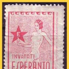 Selos: 1934 APRENDED ESPERANTO, RUMANÍA - ESPAÑA * *. Lote 30608179