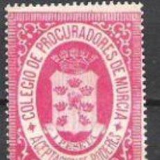Sellos: 1781-GRAN SELLO FISCAL COLEGIO PROCURADORES DE MURCIA 1895 1 PESETA,MAGNIFICO. Lote 30610026