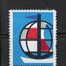 Sellos: III SALON NAUTICO INTERNACIONAL. Lote 30619746