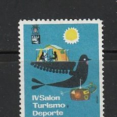 Sellos: IV SALON TURISMO DEPORTE. BARCELONA. Lote 30620257