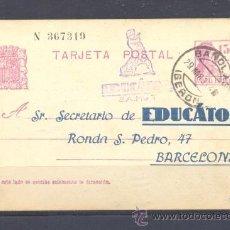 Sellos: BAÑOLAS A BARCELONA. Lote 30626848