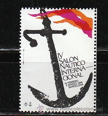 IV SALON NAUTICO INTERNACIONAL. BARCELONA (Sellos - España - Guerra Civil - Viñetas - Nuevos)