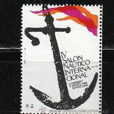 Sellos: IV SALON NAUTICO INTERNACIONAL. BARCELONA. Lote 30729415