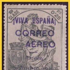 Stamps - ELP Burgos 1936 Sellos Fiscales, EDIFIL nº 20A * - 30742594