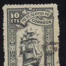 Sellos: S-4532- MUTUALIDAD DE CORREOS. APORTACION VOLUNTARIA. BARCO VELERO . Lote 30753915