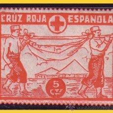 Sellos: CRUZ ROJA ESPAÑOLA, GUERRA CIVIL, FESOFI Nº 1663 *. Lote 30779303