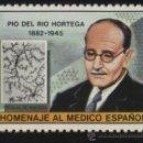 Sellos: S-4543- PIO DEL RIO ORTEGA. HOMENAJE AL MEDICO ESPAÑOL . Lote 30776738