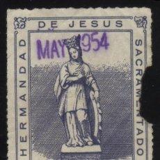 Timbres: S-3135- SANTA CATALINA. HERMANDAD DE JESUS SACRAMENTADO. Lote 30840935