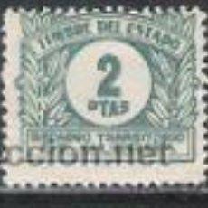 Sellos: 0160-SELLO FISCAL RECARGO TRANSITORIO DE GUERRA ** AÑO 1938 Nº7 EDIFIL.2 PESETAS. . Lote 30843400