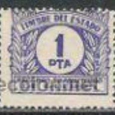 Sellos: 0582-SELLO FISCAL RECARGO TRANSITORIO DE GUERRA ** AÑO 1938 Nº6 EDIFIL.1 PESETAS. . Lote 30843423