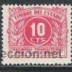 Sellos: 0584-SELLO FISCAL RECARGO TRANSITORIO DE GUERRA ** AÑO 1938 Nº2 EDIFIL.10 CENTIMOS . Lote 30843435
