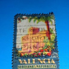 Sellos: SELLO VIÑETA VALENCIA SOBERANA DE LA NATURALEZA. Lote 30847601