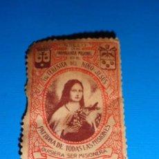 Sellos: SELLO VIÑETA STA.TERESITA DE JESUS,PATRONA DE TODAS LAS MISIONES. Lote 30847932
