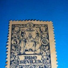 Sellos: SELLO VIÑETA NODO PRO SEVILLA (HIJOS DE H.FOURNIER,VITORIA). Lote 30848006