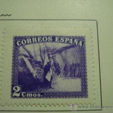 Selos: 2 CTMOS EN HONOR DEL EJERCITO Y LA MARINA NUEVO CON GOMA Y CHARNEL AÑO 1938A. Lote 30875573