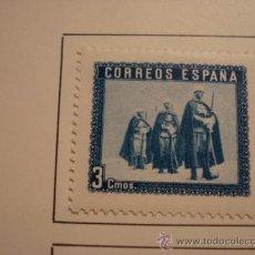 Selos: 3 CENTIMOS EN HONOR DEL EJERCITO Y LA MARINA NUEVO CON GOMA Y CHARNEL AÑO 1938A. Lote 30875592