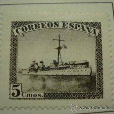 Selos: 5 CENTIMOS EN HONOR DEL EJERCITO Y LA MARINA NUEVO CON GOMA Y CHARNEL AÑO 1938A. Lote 30875612