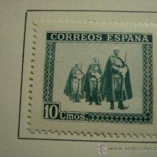 Selos: 10 CENTIMOS EN HONOR DEL EJERCITO Y LA MARINA NUEVO CON GOMA Y CHARNEL AÑO 1938A. Lote 30875624